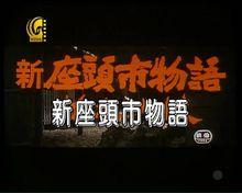 凤凰卫视电影台