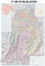 户县行政区划
