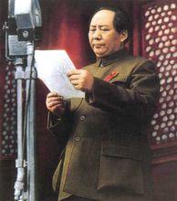 毛泽东庄严宣告新中国成立(图1)