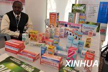 东非共同体赞助的商品展示