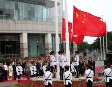 香港回归16周年升旗