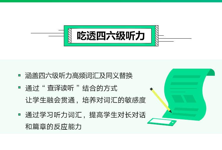 课程总览 拷贝siliuji.jpg