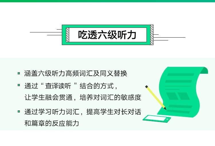 课程总览 拷贝 2.jpg